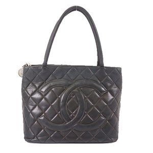 Authentic CHANEL medallion lambskin silver tote
